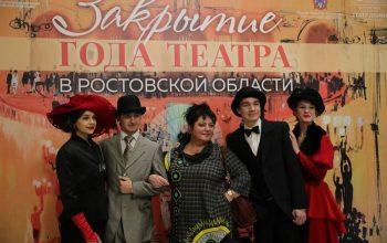 На Дону подвели итоги Года театра