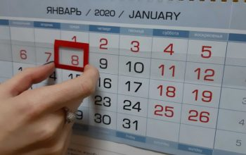 Новогодние каникулы  продлятся 8 дней