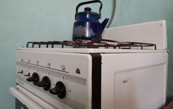 До 20 тысяч рублей могут получить льготные  категории жителей Константиновского района на газификацию своего жилья.