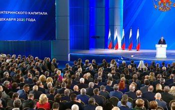 Владимир Путин озвучил такую важную тему, как устройство детей в возрасте до 3-х лет в детские сады