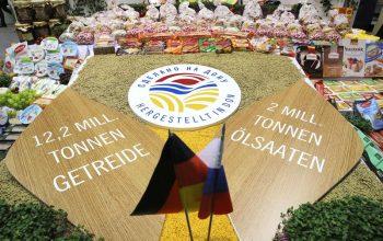 Ростовская область представит свой агропромышленный потенциал на выставке в Германии