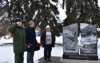 В парке города Константиновска открылся  памятник в честь воинов-интернационалистов