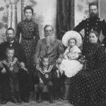 Любовины -1903 год