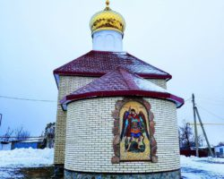Михайлов день в Михайловском