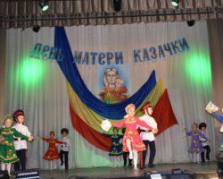 Праздник казачьего творчества