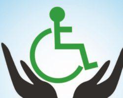 Социальная защита инвалидов