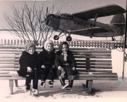 История Константиновского аэропорта