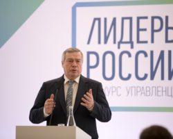 Шесть человек от Ростовской области прошли в финал конкурса «Лидеры России».