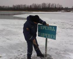 Три человека погибли этой зимой на тонком льду