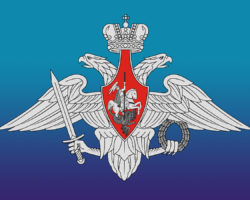 Санаторно-курортное обеспечение пенсионеров льготной категории Минобороны России