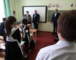 29 миллионов рублей на ремонт школы