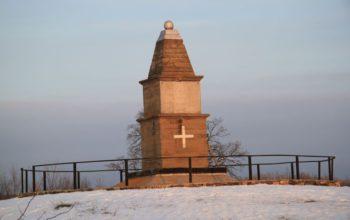 Сохраним памятник донским казакам